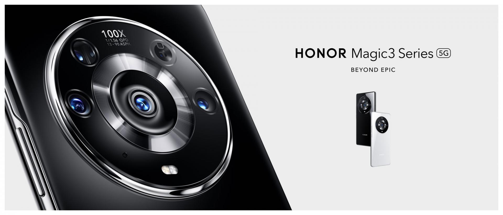 HONOR презентовала наглобальной презентации новые флагманские смартфоны HONOR Magic3
