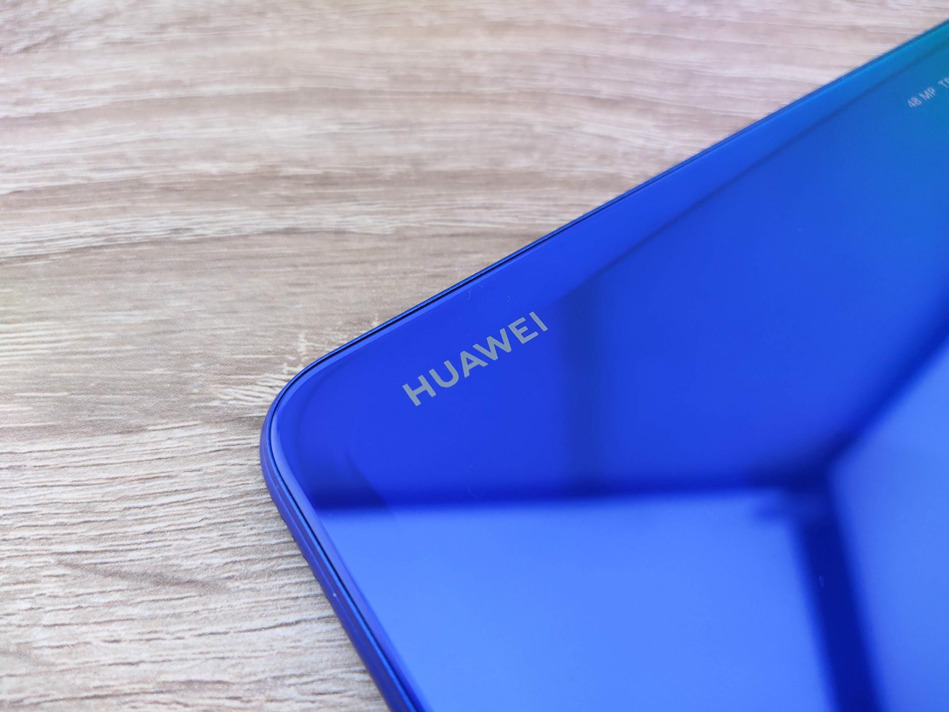 HUAWEI наращивает память старым смартфонам