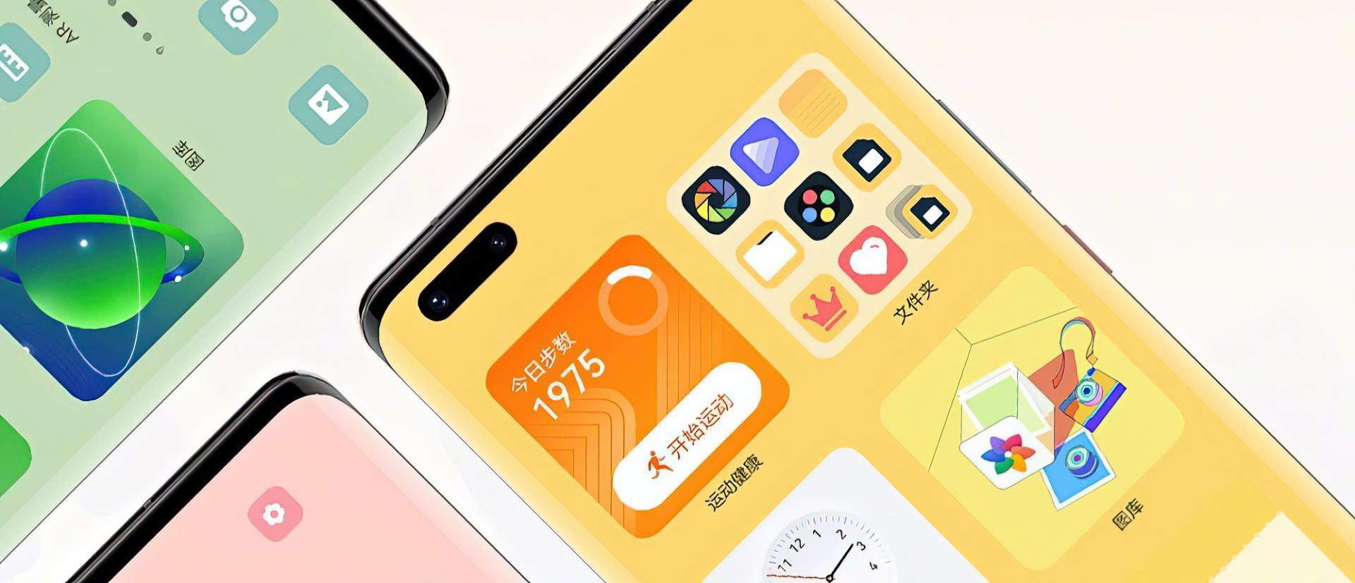 Стабильная Harmony OSужеготовадля 65 смартфонов HUAWEI иHONOR