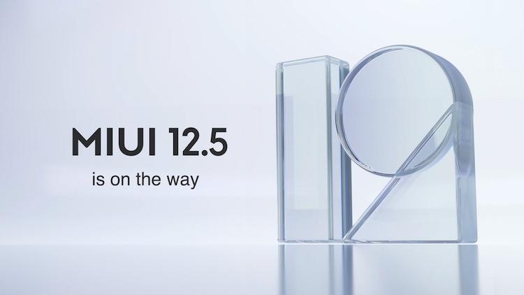 Xiaomi 12.5 будет очень быстрой ижнергоэффективной