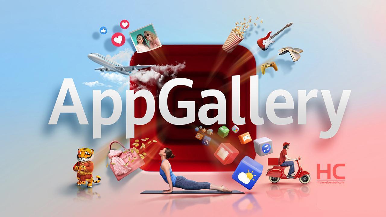 Браузер Huawei иAppGallery скоро могут появиться для ПК