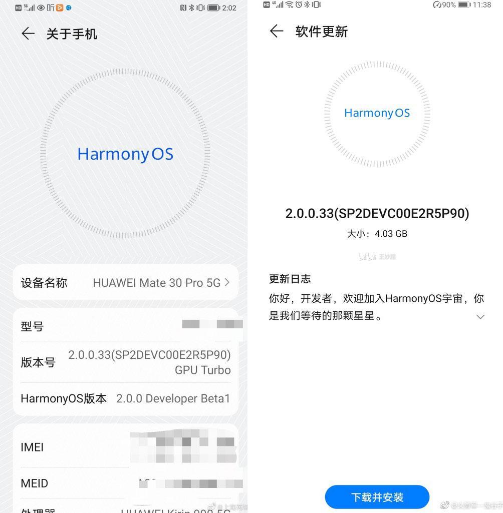 HarmonyOS 2.0 beta уже выдают наHuawei P30 иMate 30 Pro 5G