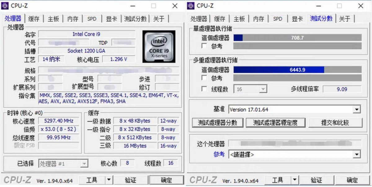 Начто способен Intel Core i9-11900K? Результаты изнескольких бенчмарков