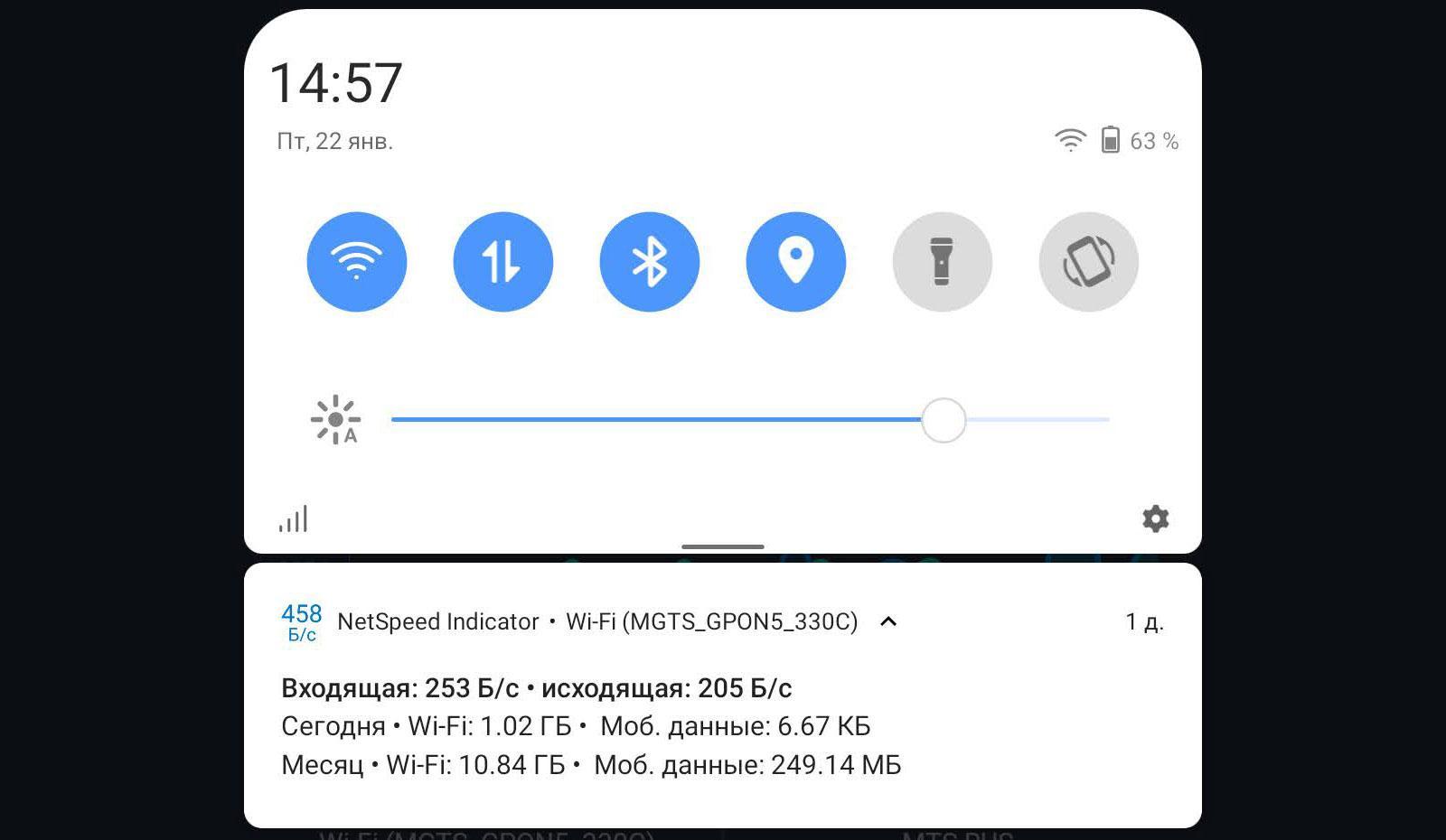 Net Speed Indicator — расскажет ипокажетвсё отрафике навашем устройстве