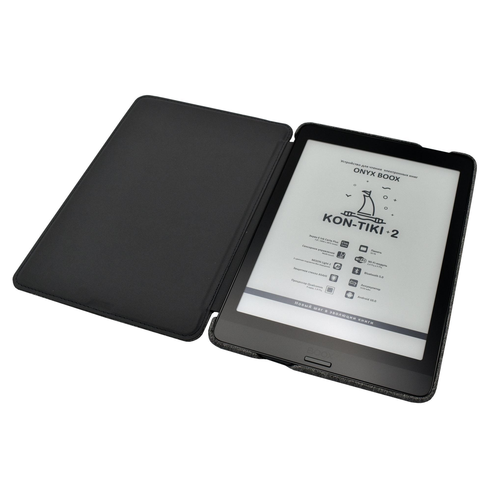 ONYX BOOX выпустила обновлённую электронную книгу Kon-Tiki 2
