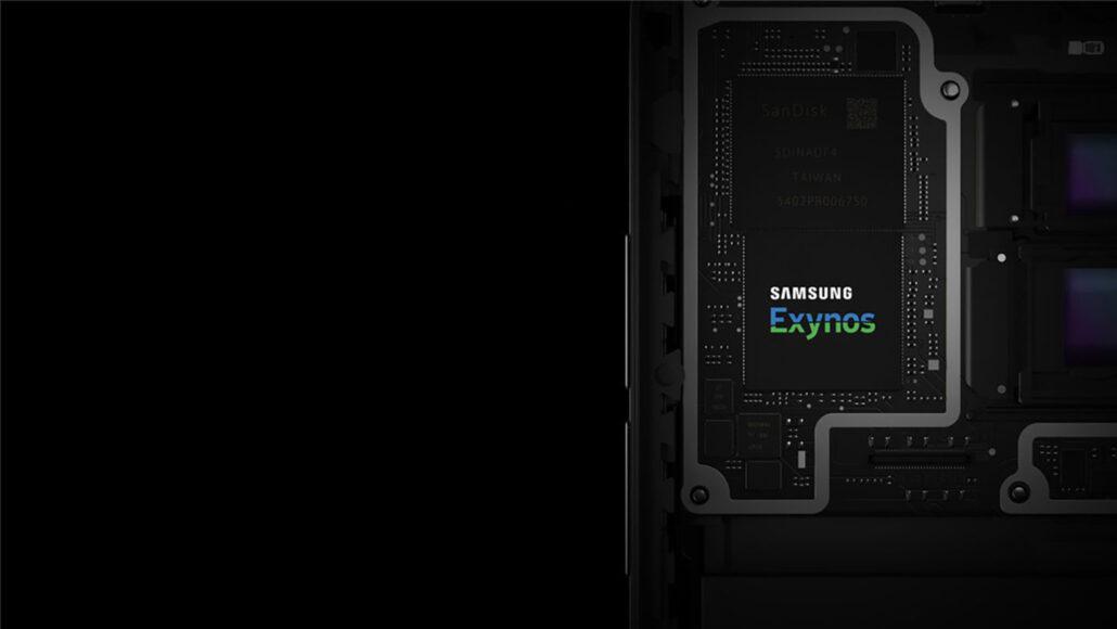 Samsung хочетадаптировать чипсет Exynos для настольных ПК