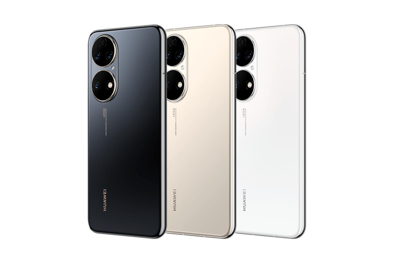 Смартфоны HUAWEI P50 иP50 Pro представлены официально