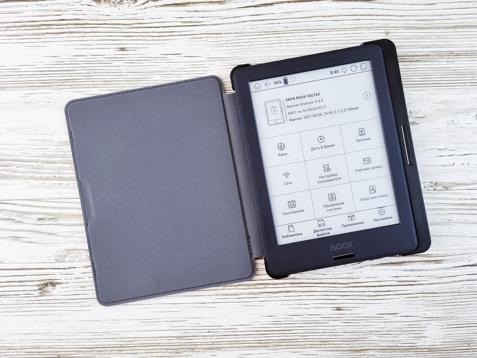 Тест-драйв электронной книги ONYX BOOX Volta 3