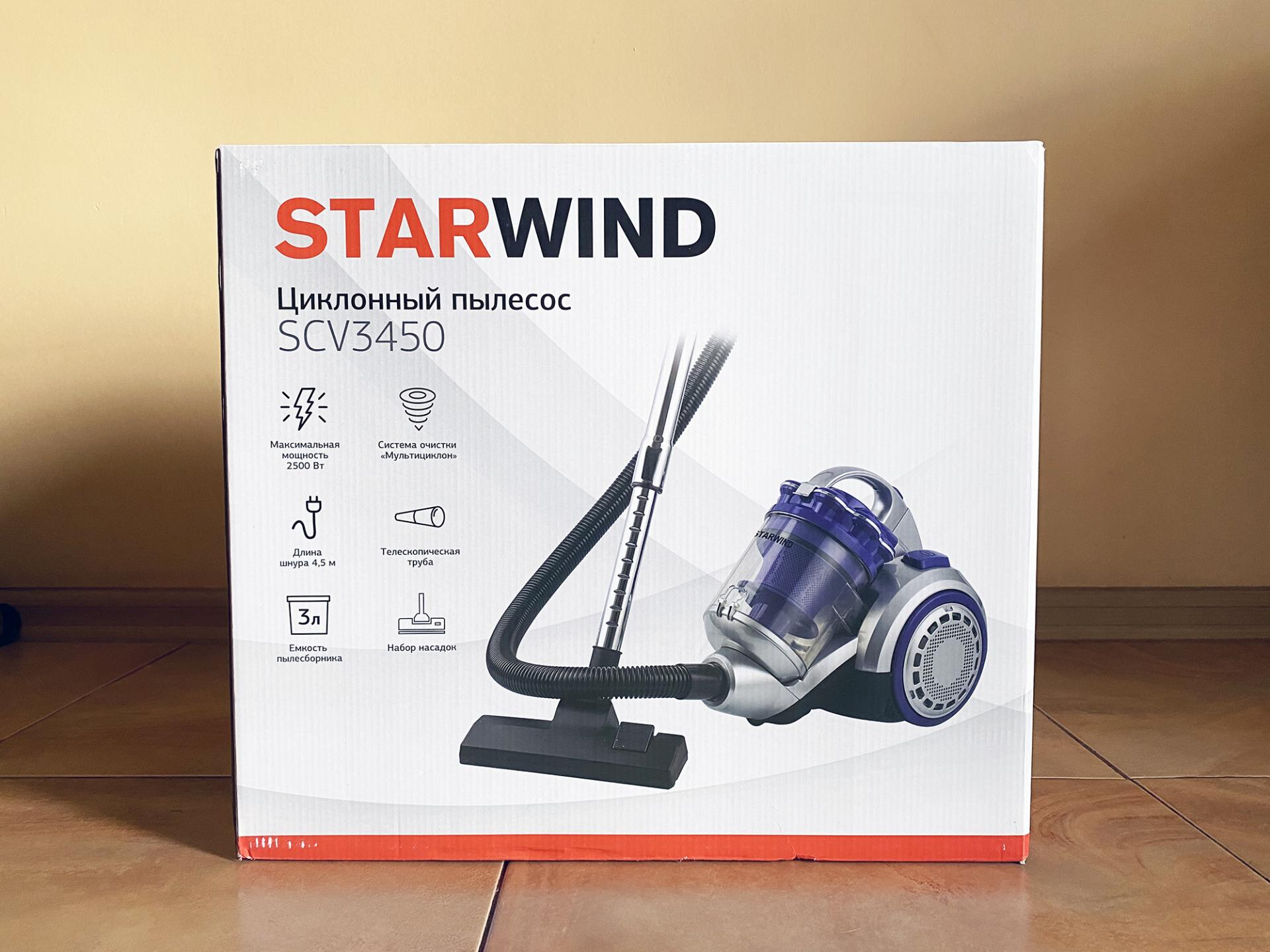 Тест-драйв циклонногопылесоса Starwind SCV3450