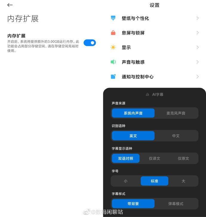 Xiaomi выдаст 3 Гбвиртуальной оперативной памяти устройствам сMIUI 13