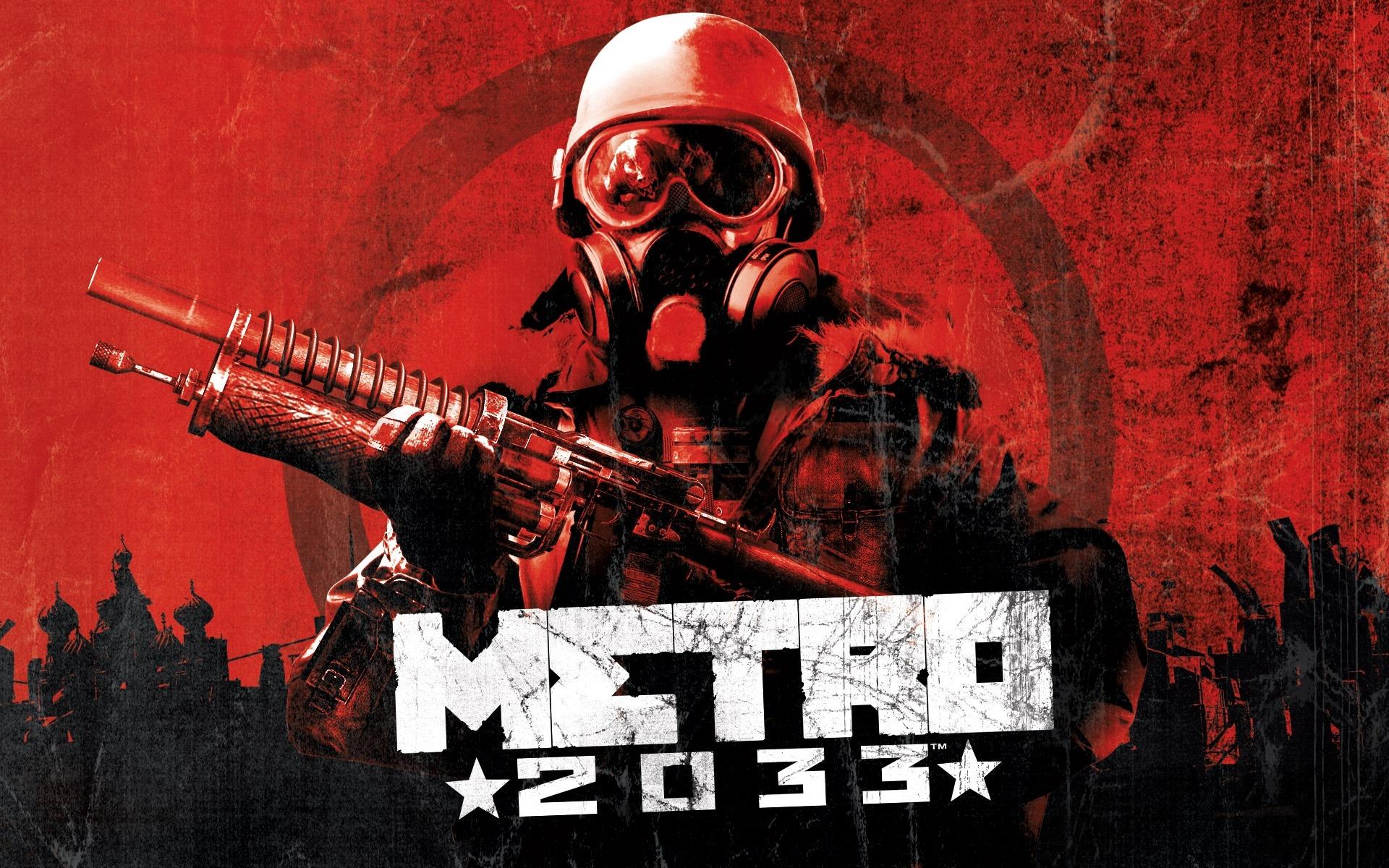 Экранизация игры Метро 2033 не получит финансирование от государства