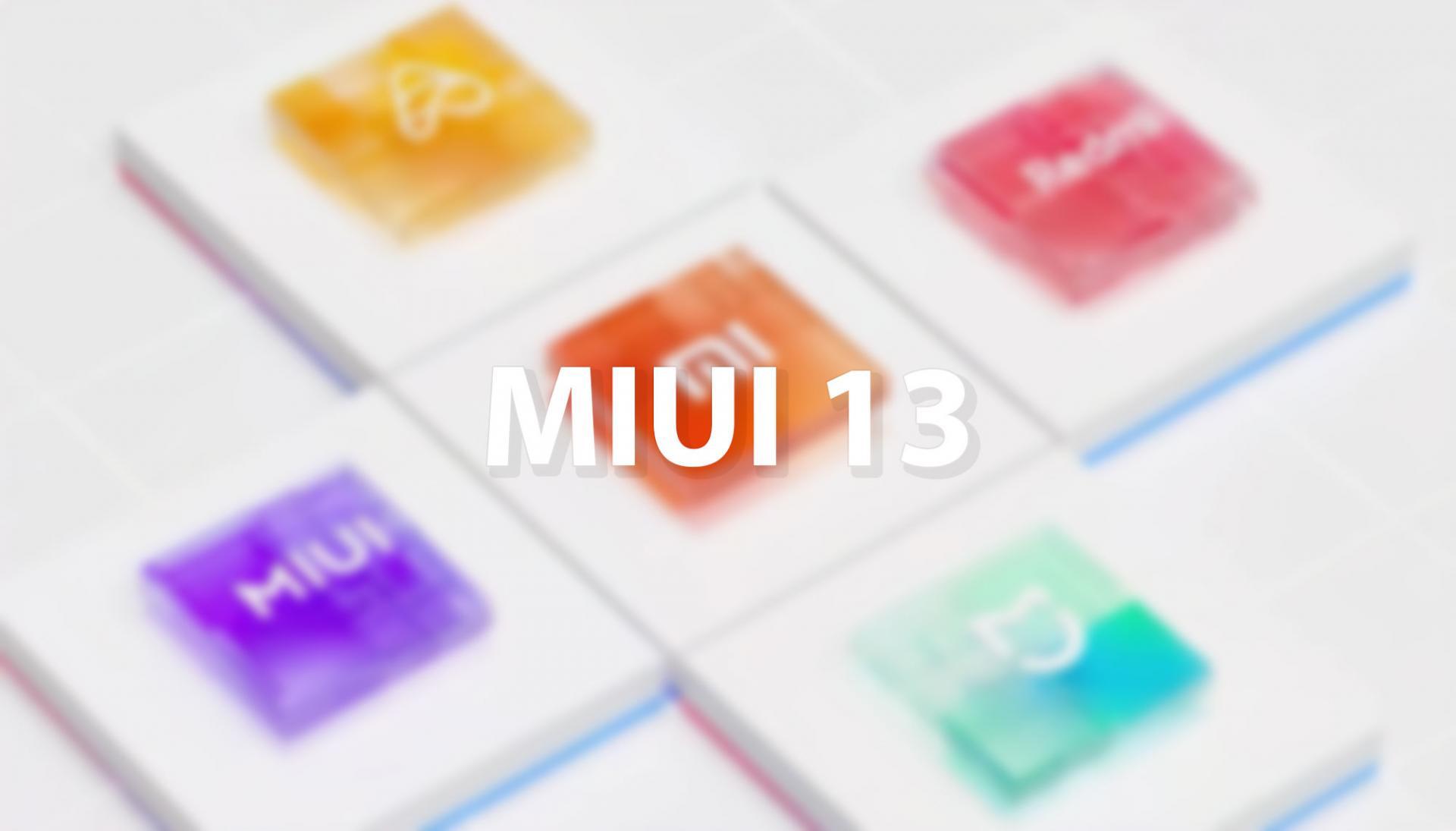 MIUI 13 может быть ближе, чем думали