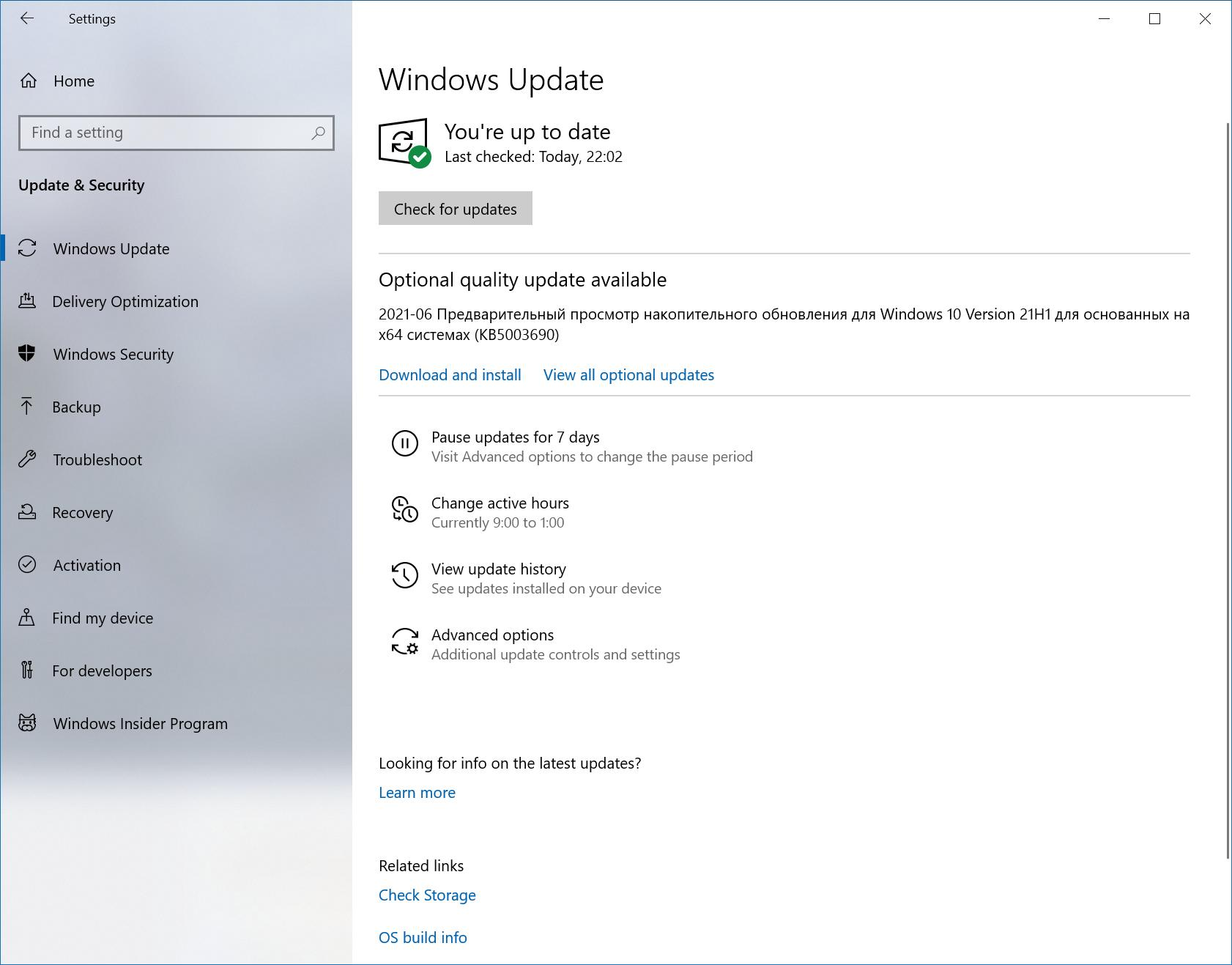Ускоряем Windows 10 виграх: Microsoft выпустила патч отлагов