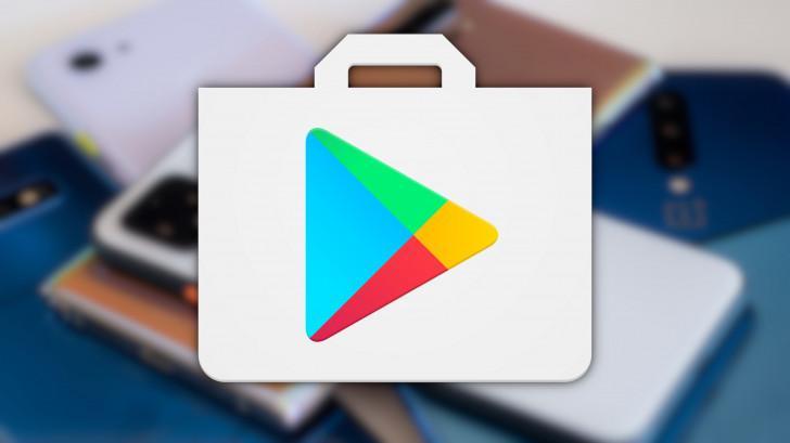 Google хочет заметно ускорить работу приложений вAndroid