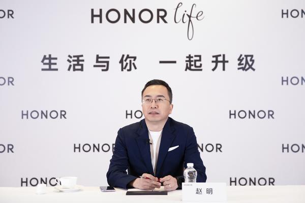 Honor покажет волшебство новой линейкой смартфонов, обогнав Huawei