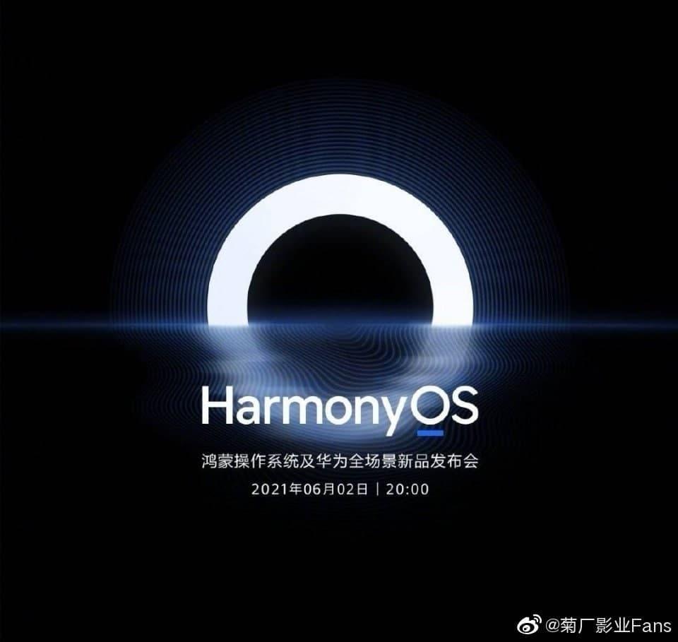 Harmony OSдебютирует уже 2 июня