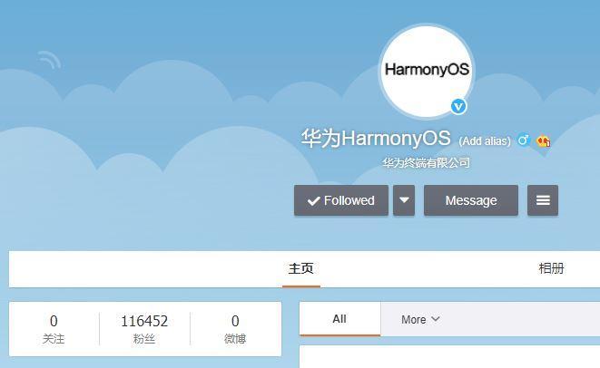 HUAWEI переименовала EMUI вHarmony OS