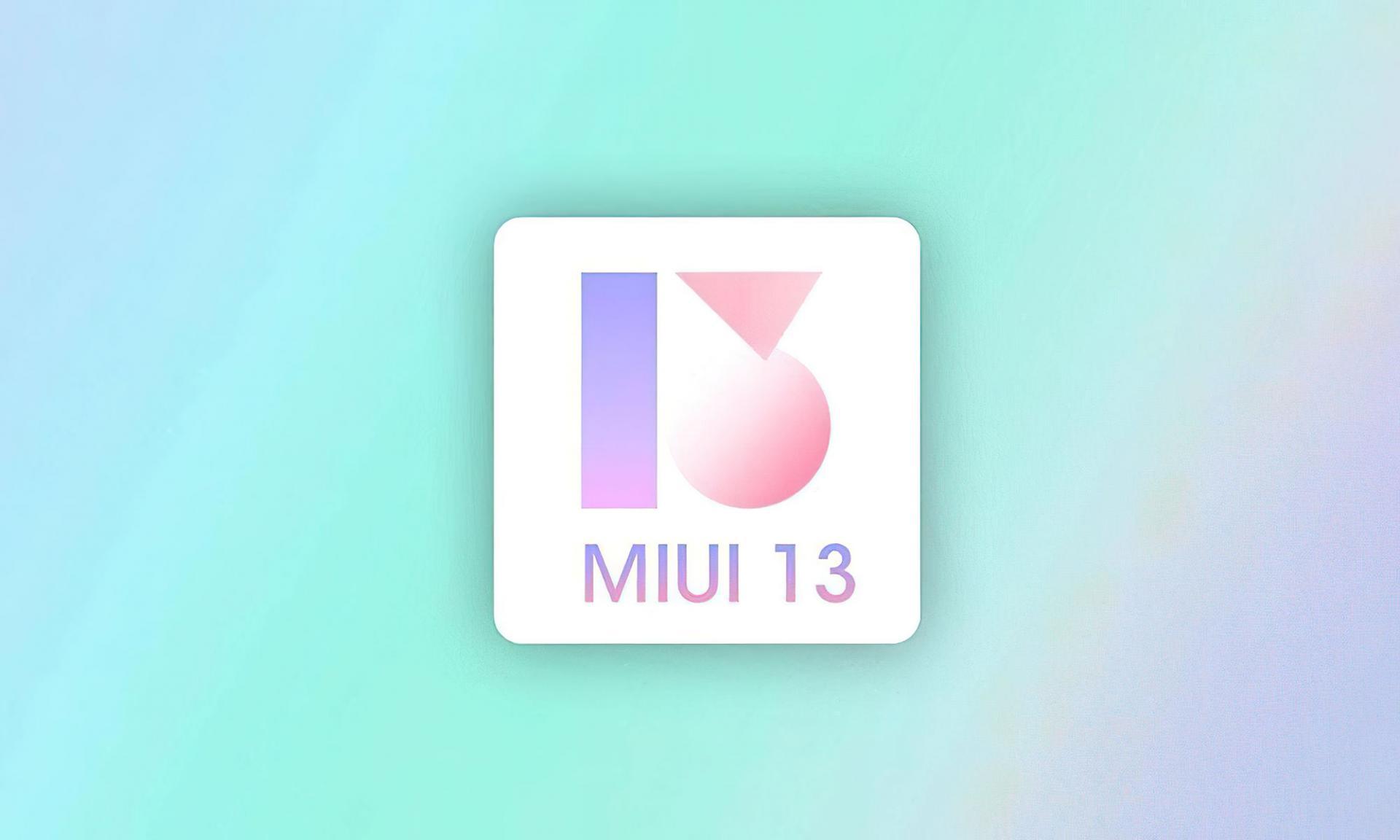 Уже известная дата выхода MIUI 13. Обновление достанется невсем