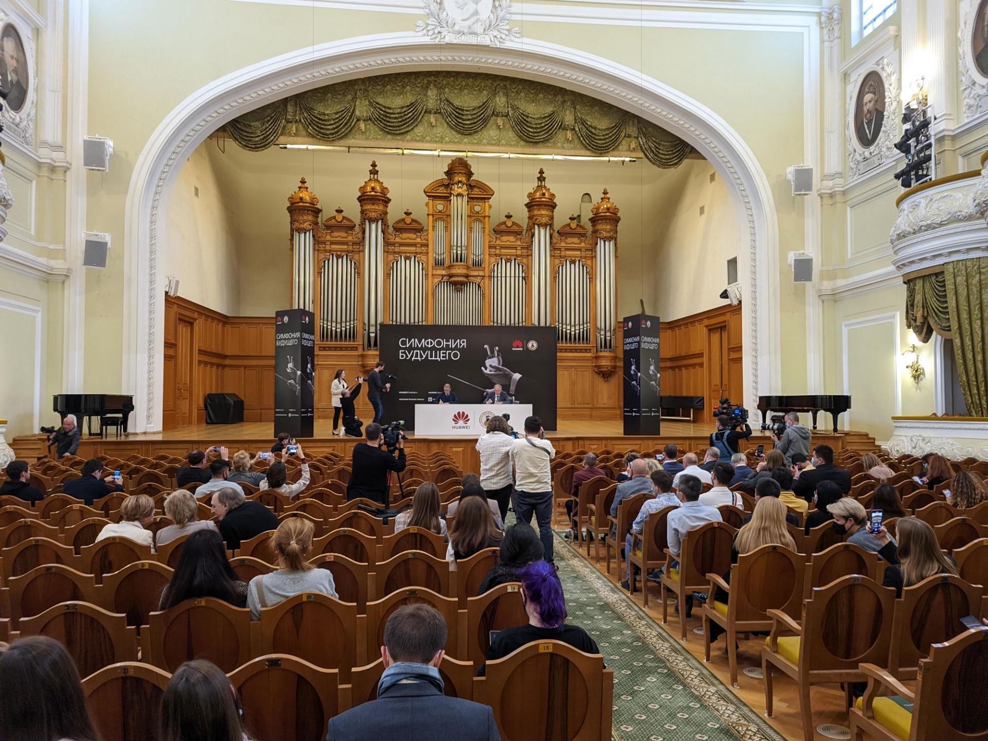 HUAWEI объявила оглобальном стратегическом партнерстве сМосковской государственной консерваторией имени П.И. Чайковского