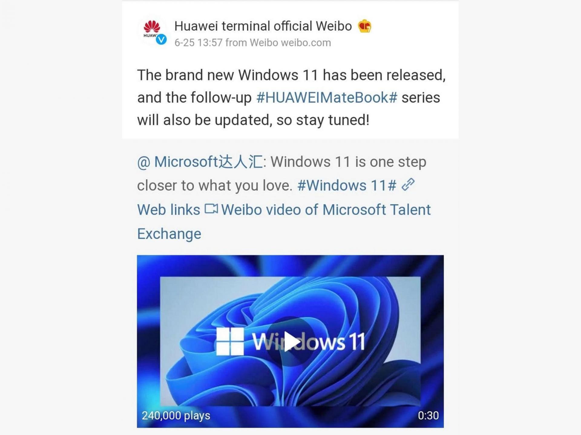 Названы ноутбуки HUAWEI, которые получат обновление доWindows 11