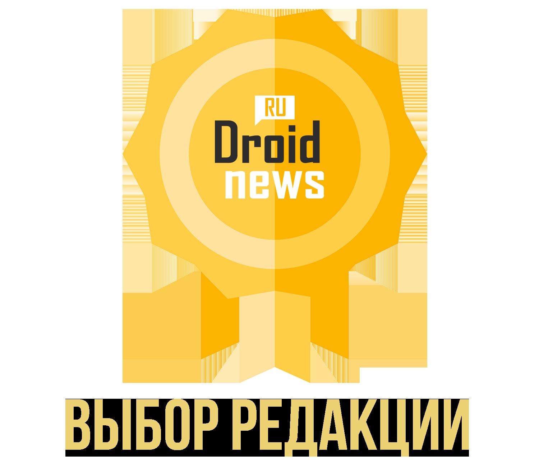 droidnews award
