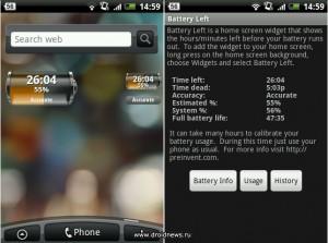 Вот так выглядит Battery Left Widget