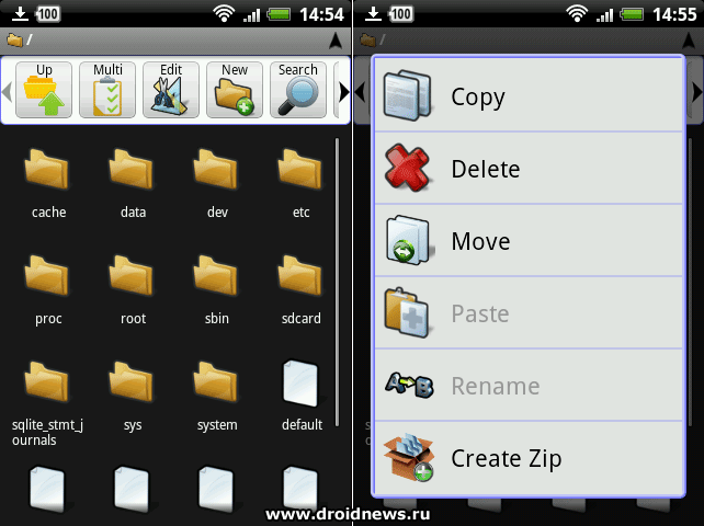 Astro file manager - фото 7