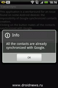 ContactSync