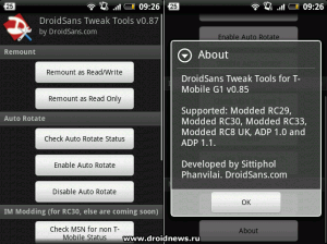 Droid Sans Tweak Tools