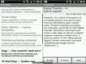 tRSSReader