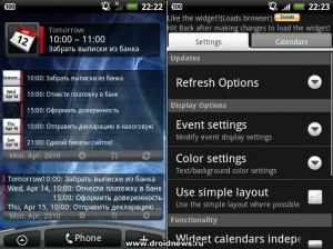 Android Agenda Widget