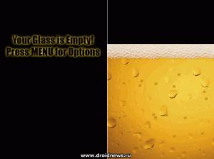 Virtual Beer Free