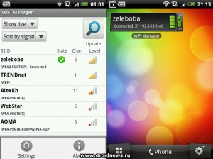 Android wi-fi manager