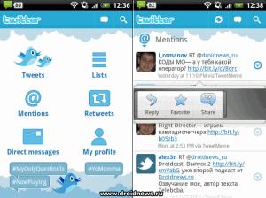 Официальный twitter-клиент для Android