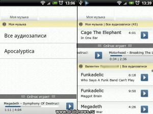 ВКонтакте Music