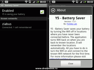 Y5 - battery saver
