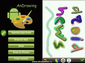 anDrawing