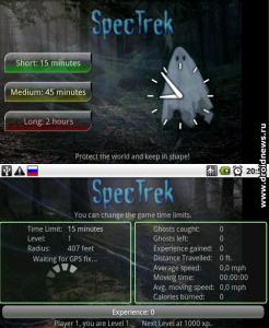 Spectrek