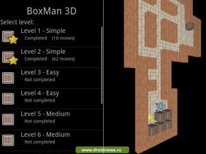 BoxMan3D