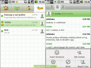 ICQ Mobile. Работа с чатами.