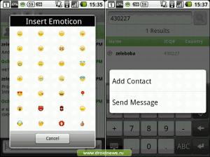 ICQ Mobile. Смайлики и поиск новых контактов.