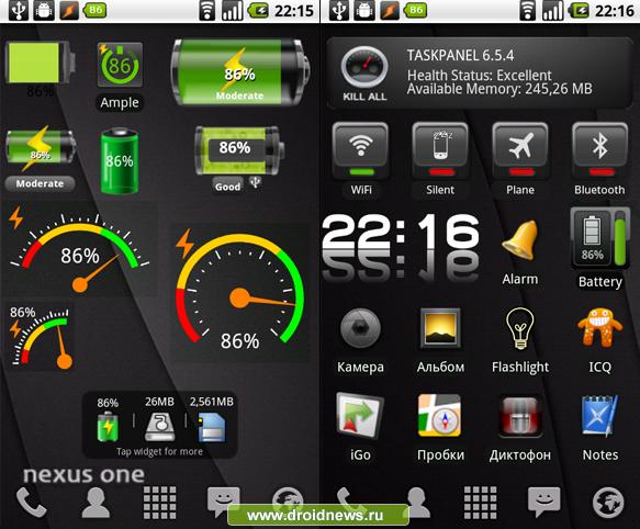виджет заряда батареи для андроид