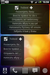 Примеры виджетов ToDoid