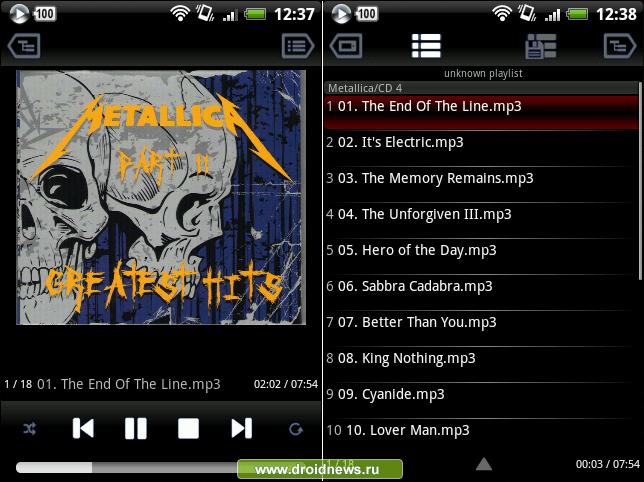 Скачать Music Player 2 3 7 для Android - Trashbox ru