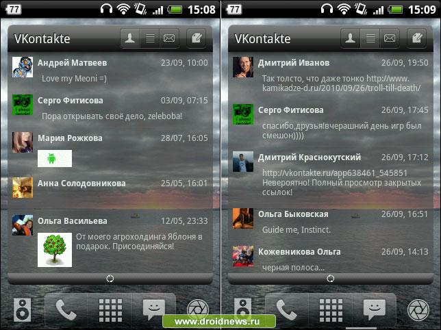 Related pictures from vkontakte ru pretty background vkontakte ru