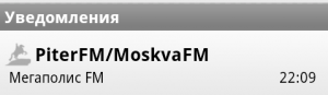 Moskva FM