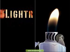 iLightr