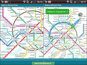 Карта Метро (Metro24)