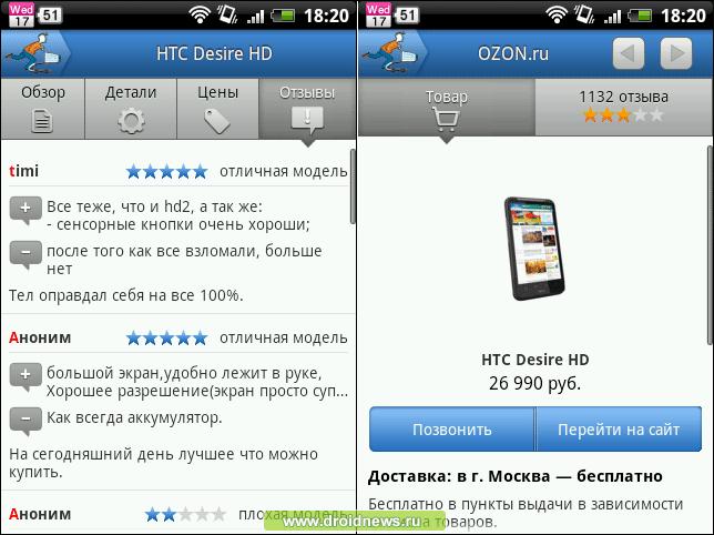 Яндекс фотки приложение