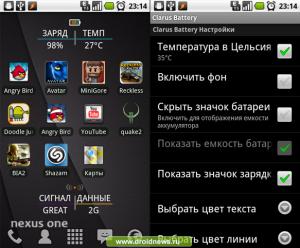 Clarus Battery & Signal Widgets